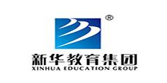 新华教育集团