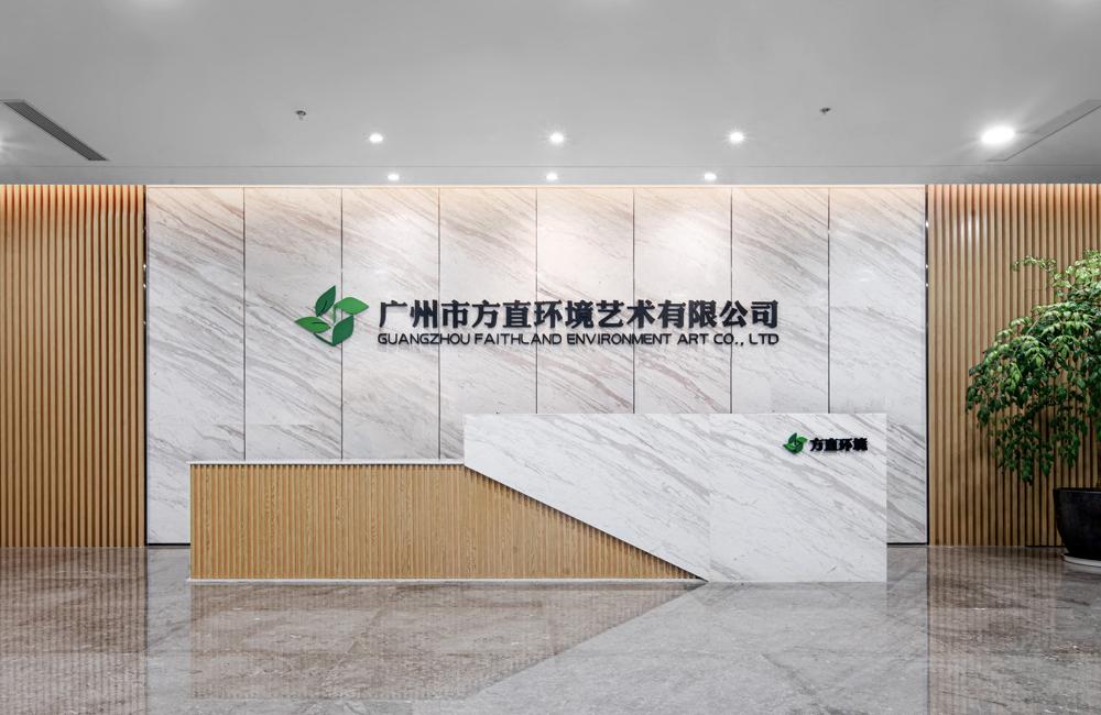 郑州公司前厅设计